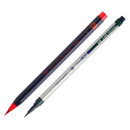 水彩毛筆【彩】(カラー筆ペン)