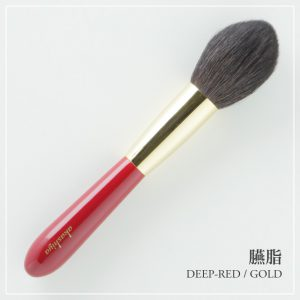 化粧筆ハイグレードタイプ パウダー/チーク 臙脂